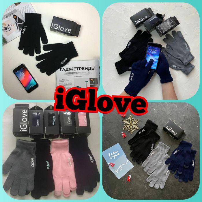Перчатки сенсорные iGlove | Опт | Дроп Сумы - изображение 1