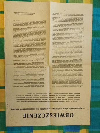PRL-Obwieszczenie o wprowadzeniu stanu wojennego