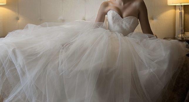 Suknia ślubna, typu princess. Madame B