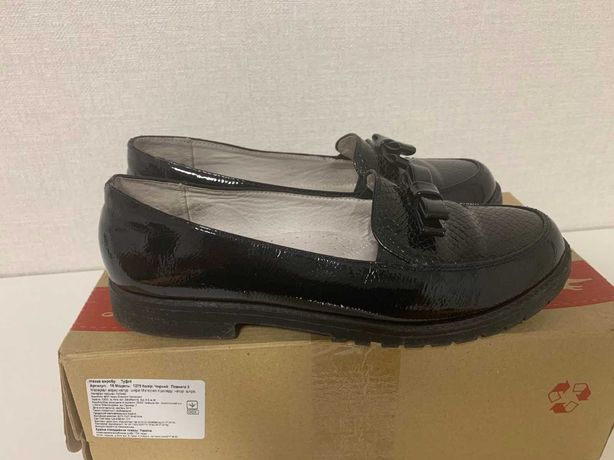 Туфли для девочки FLAMINGO