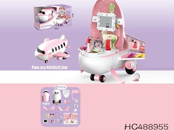 Toaletka Zestaw Kosmetyczny Samolot