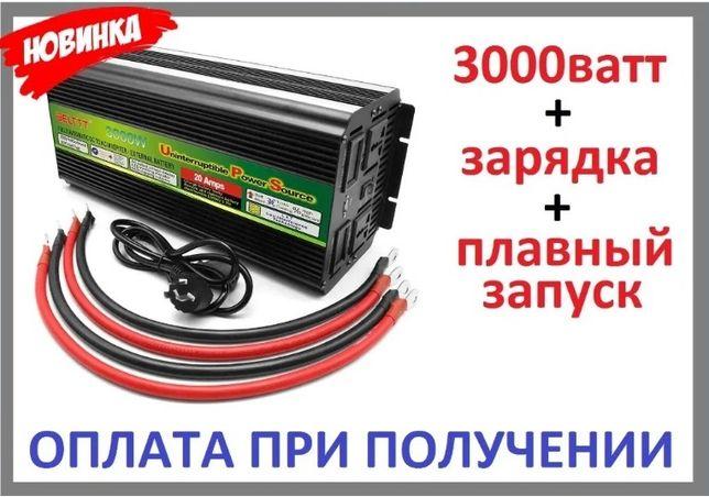 Преобразователь 12-220v 3000w с зарядкой аккумулятора. Инвертор