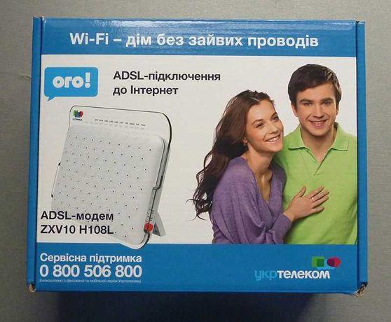 Wi - Fi Роутер ZXV 10 H 108 L.