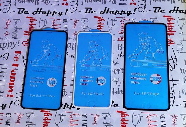 Премиум стекло для iPhone 6/7/8/Plus/X/11/Pro, с силиконовым бортом