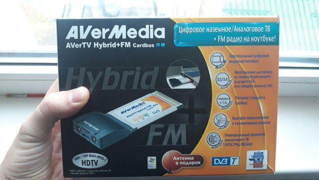 ТВ тюнер AVerTV Hybrid+FM Cardbus