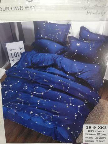 Комплект двухспального постельного белья из микросатина.