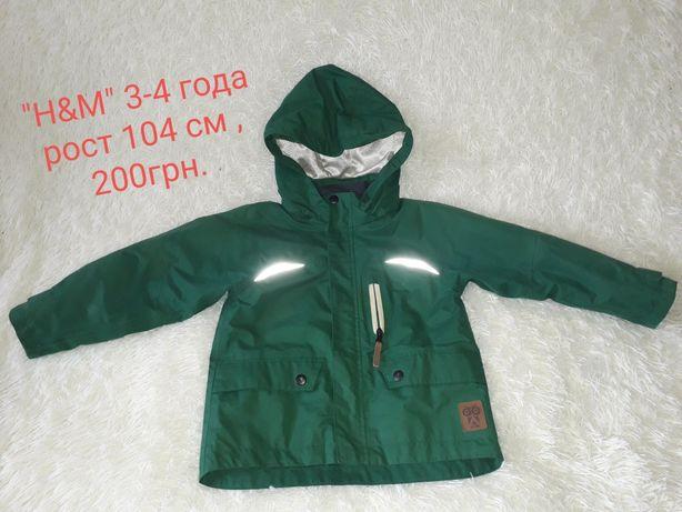 Куртка-ветровка-деми H&M, 3-4 года, рост 104 см