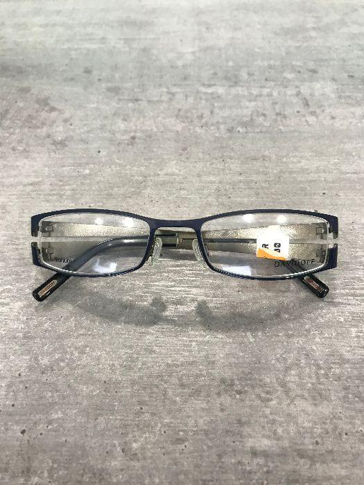 Okulary Oprawki korekcyjne DaVidoff Titanium 95059 Gorzów Wielkopolski - image 1