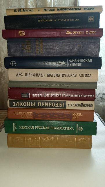 Книги Грушевський, Костомаров, Хмельницкий,Князь Кий