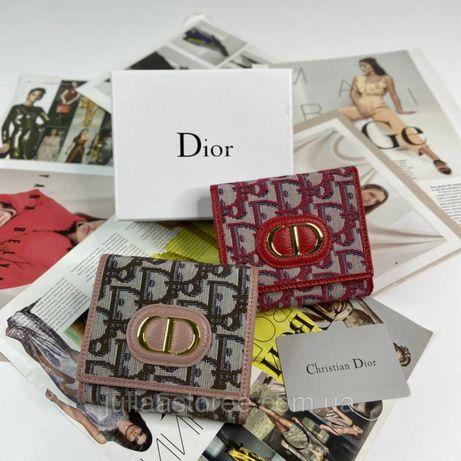 Женский текстильный маленький кошелек на кнопке Dior Диор жіночий