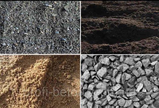 Пісок Щебінь ЧОРНОЗЕМ Торф Грунт Відсів Мачка Гравій Цемент чернозем