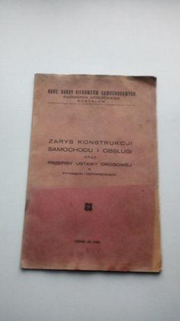 Książeczka kolekcjonerska zabytkowa stara Mościcki