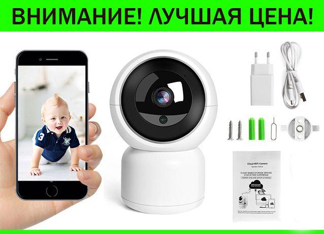 Беспроводная поворотная IP камера видеонаблюдения FullHD 2MP 1080 WIFI