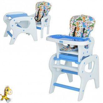 Стільчик для годування дитини Bambi M 0816-12 синій