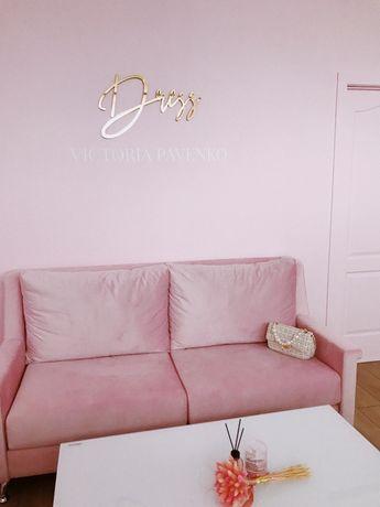 Терміново продам диван!