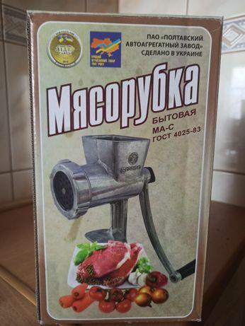 Maszynka do mielenia mięsa