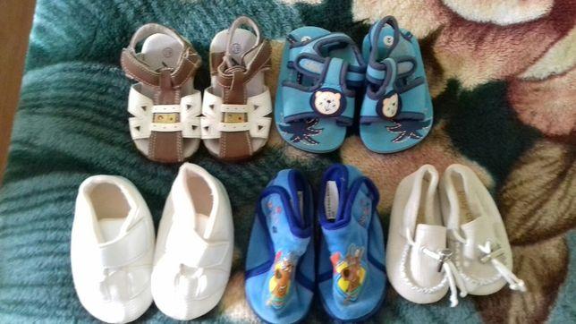 Обувь на ребёнка