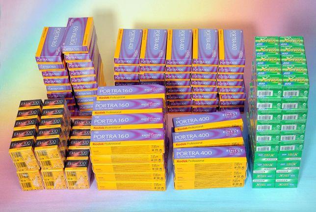 Kodak Fujifilm, AGFA, Ilford, ROLLEI, PORTRA, ADOX, Fomapan