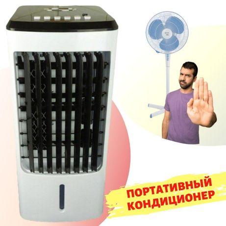 Портативный напольный мобильный кондиционер 3в1 . Увлажнитель воздуха