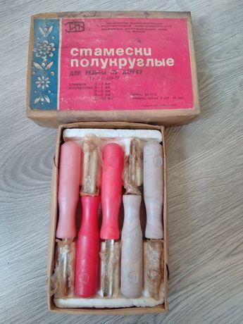Стамески полукруглые СССР для резьбы по дереву.