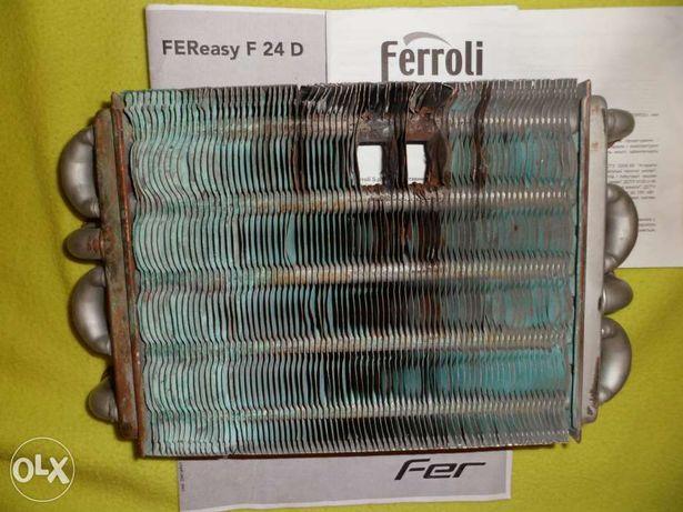 Теплообменник FEReasy F 24 D