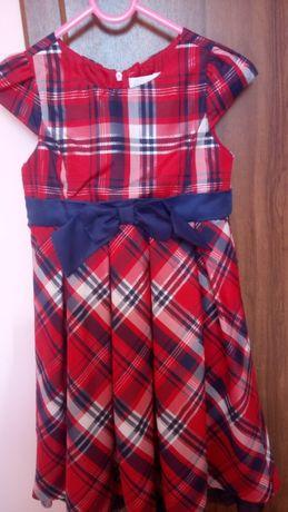Sukienka ze Smyka