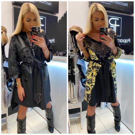 Sukienka Paparazzi Fashion rozmiar L XL XXL