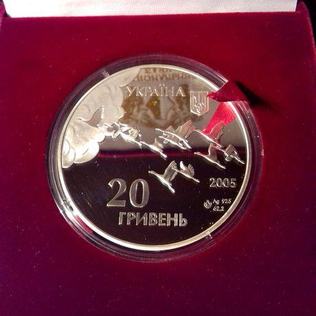 Монета 60 лет Победы в Великой Отечественной войне 1941–1945 годов