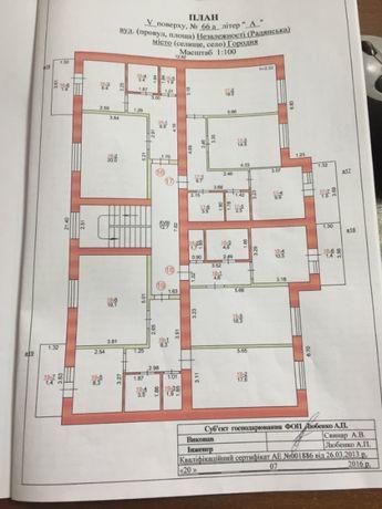 Новая квартира с автономным отоплением в сданом доме в г. Городня.