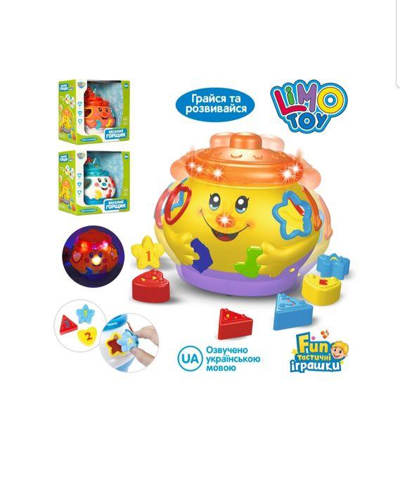 горшочек музыкальный Limo Toy сортер развивающая игрушка Львов - изображение 1
