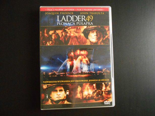 Płonąca pułapka - Film DVD
