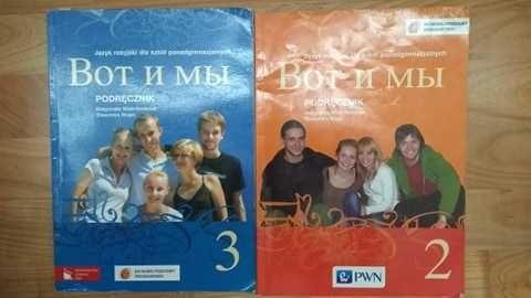 Wot i my 2,3 podręcznik do rosyjskiego