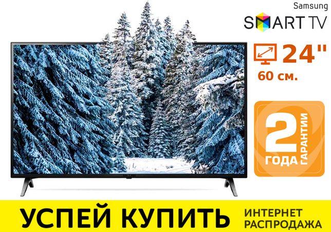 Самсунг телевизор Samsung 24 SMART TV WiFi, HDMI, USB, Смарт