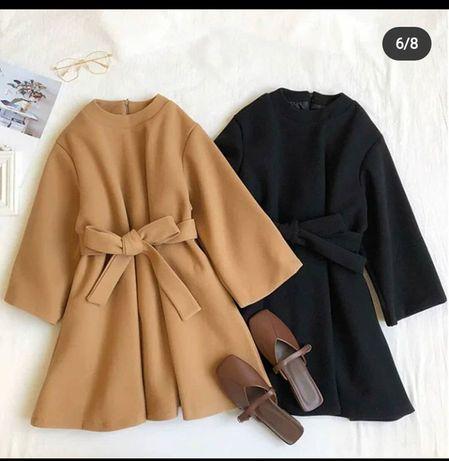 Кофейное платье