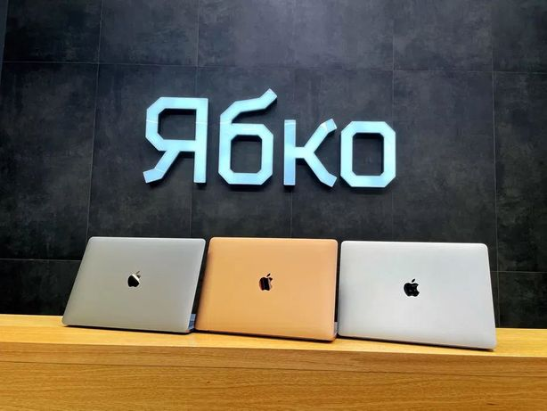 NEW MacBook Air 13 Apple M1 MGN63 MGN93 MGND3 Ябко 2020 КРЕДИТ 0%