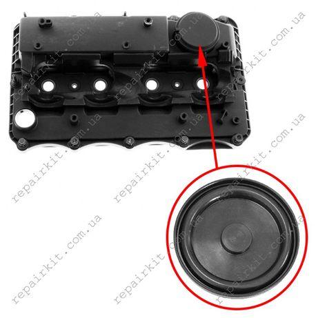 Мембрана клапанной крышки Ford 1858445 и Citroen/Peugeot 9675691480