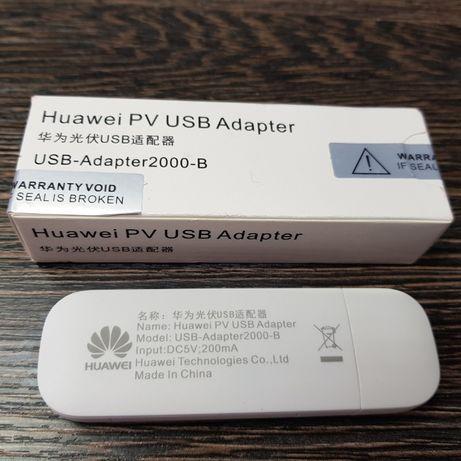 WLAN модем инвертора Huawei 30кВт. USB-Adapter 2000-C