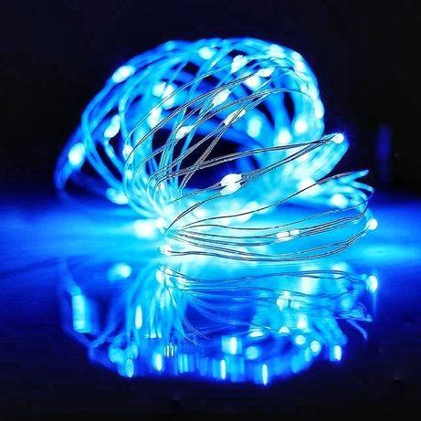 Светодиодная гирлянда нить 10м 100led от розетки 220Вт голубая Blue