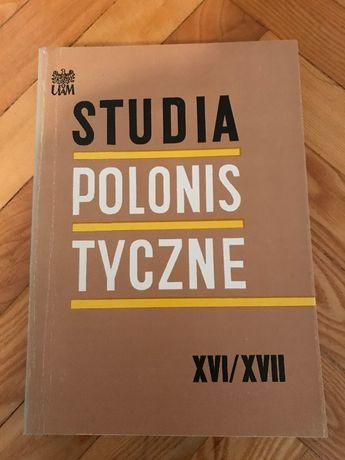 Studia Polonistyczne - 7 tomów