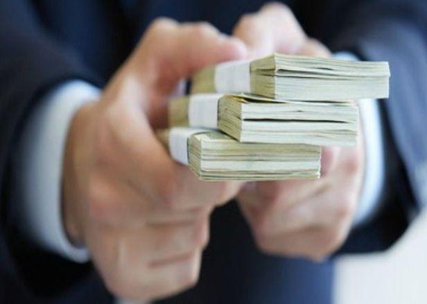 Срочно кредит, заём, ссуда, деньги под залог недвижимости