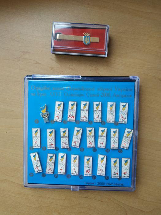 Коллекция Олимпийских значков с зажимом для галстука. Сидней-2000 Киев - изображение 1