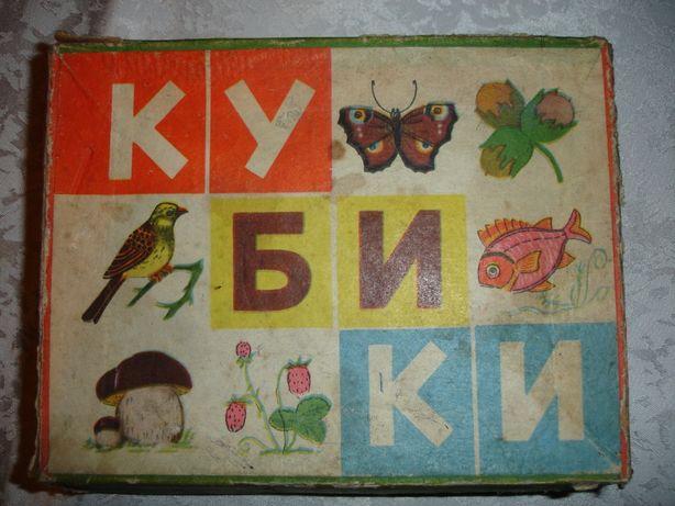 """Кубики """"В лесу"""". Вид-во """"Малыш"""". Рік випуску 1972. 6 малюнків-ескізів."""