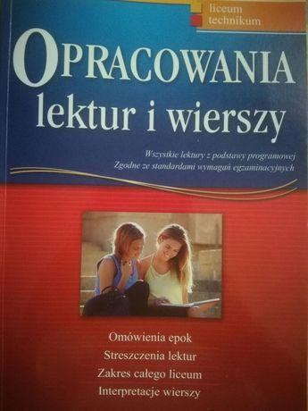MATURA J.POLSKI opracowania