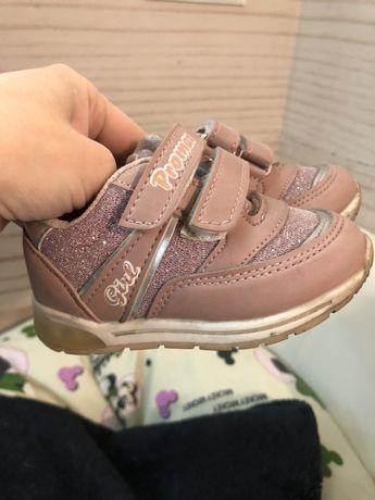 Детские кроссовки Promax со светящимся задником 21 размер