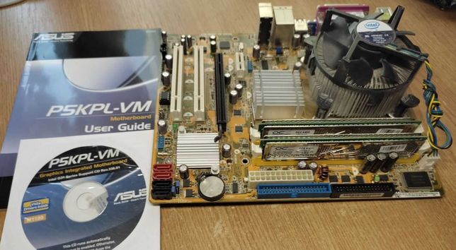 Комплект MB ASUS P5KPL-VM+2x1GB DDR2-800 OCZ+CPU intel E6550 2.33GHz