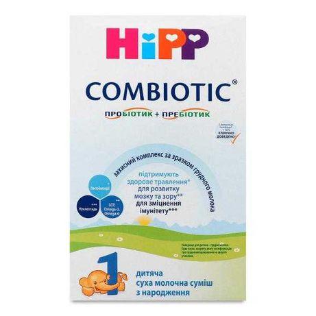 Смесь Хипп Кимбиотик 1