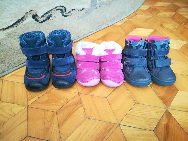 Buty jesień, zima 19,20 dziewczynka, chłopiec, Lasocki, Elefanten