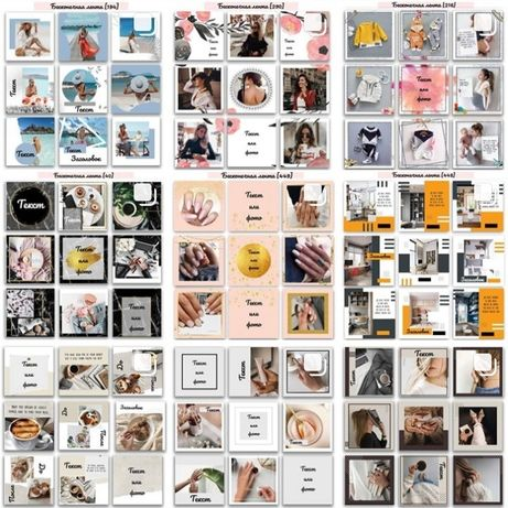 Графический дизайн, Инстаграм дизайн