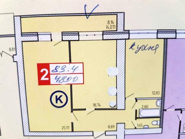 Простора 2-кімн. квартира 84 кв.м. в новобудові.