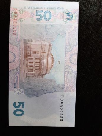 50 грн с красивым номером